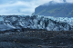 A Falon túli jelenetek nagy részét az izlandi Vatnajökull Nemzeti Park területén forgatták. A Vatnajökull egyébként a szigetország legnagyobb összefüggő jégmezője.