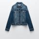 ZARA Tailored denim jacket   8,995 Ft helyett 5,395 Ft (-40%)
