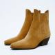 ZARA Split suede cowboy ankle boots  22,995 Ft helyett 13,795 Ft (-40%)