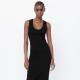 ZARA Knit Midi dress 7,995 Ft