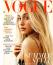 Ariana Grande smink nélkül is gyönyörű, nem máshol, mint egy címlapon mutatta meg magát.