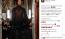Naomi néhány napja egy nagyon merész fotót posztolt Instagram-oldalán, de ezzel is bizonyította, hogy még mindig a szakma egyik legnagyobb alakja.