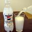 A Pepsi White-ot Japánon kívül máshol ne is keresd, mert csakis a szigetországban létezik! Akik megkóstolták, azt mondják, a citrom és vanília utóízű ital nem is olyan rossz. És bár joghurtosként került forgalomba, az összetevők listáján az sehol sincs.