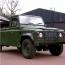 A csütörtökön ismertetett menetrend alapján Fülöp herceg koporsóját egy átalakított régi zöld Land Rover szállítja majd a kastélytól nem messze lévő Szent György-kápolnához. Ennek az átalakított járműnek a tervezésében az edinburghi herceg személyesen is részt vett, és már évekkel ezelőtt kifejezte azt a kívánságát, hogy ezen az autón szeretné megtenni utolsó útját.