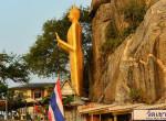 Gyere Hua Hinbe! - Látogatás Thaiföldön! (2. rész)
