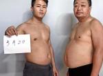 Előtte-utána fotó: tökéletes testet gyúrt magának a sörhasú apa és fia