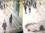 Gyanútlanul sétált egy nő a járdán, aztán hirtelen elnyelte a föld - videó
