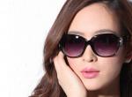 Ilyen napszemüveg illik az arcformádhoz
