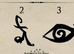 Melyik szimbólumot választod? Ezt árulja el az életedről
